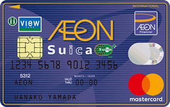 AEON Suica card