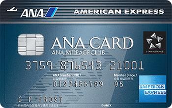ANA american express card