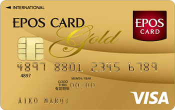 EPOS gold card