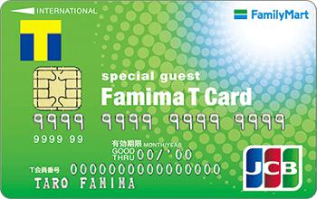 Famima T card