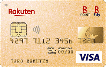 Rakuten gold card