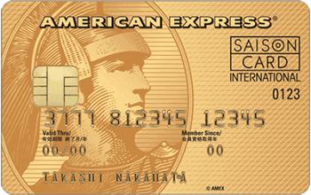 SAISON GOLD AMERICAN EXPRESS CARD