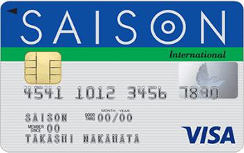 SAISONcard international