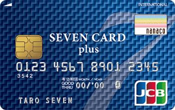 Sevencard plus