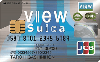 View suica card