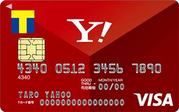 Yahoo JAPAN card