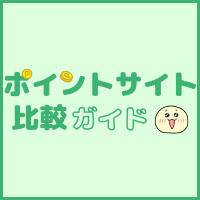 漫画買取ネット(マンガ・コミック買取)