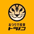 トラノコ(おつり投資)