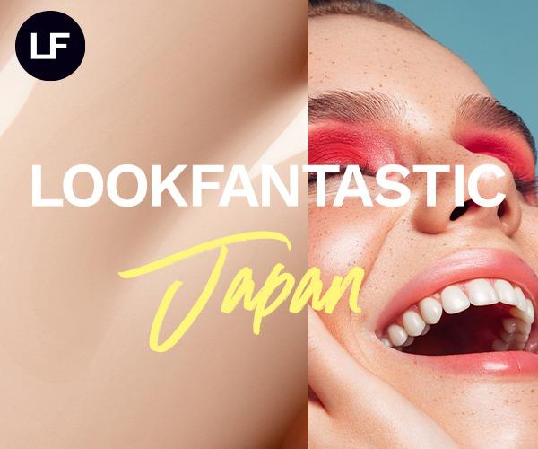 LookFantastic(ルックファンタスティック)