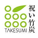 祝い竹炭(TAKESUMI)