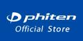 ファイテン(phiten)