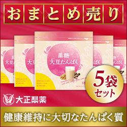 黒糖大豆たんぱく(大正製薬)