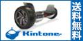Kintone(キントーン) キックボード・ミニセグウェイ