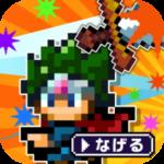 勇者「剣投げるしかねーか」ステージ6クリア(Android)